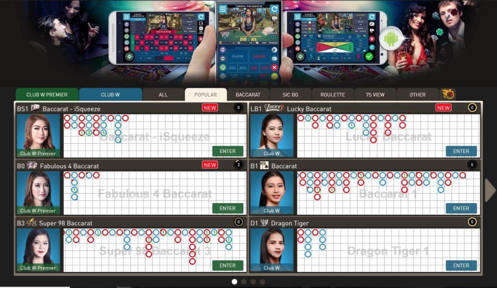 GAMEPLAY - Judi Live Casino Online Smartphone iOS dan Android